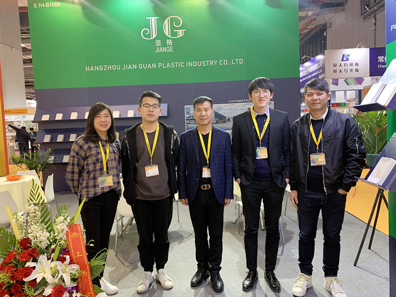 The 28th Shanghai Int'l Ad &Sign Technology & Equipment Exhibition